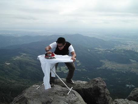 Extreme Ironing Man, Mt Fuji!